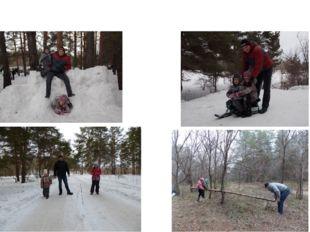 Семья Примак. Нет ничего полезней,чем прогулки на свежем воздухе всей семьей!