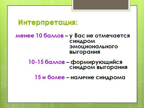 hello_html_1eb04acb.png