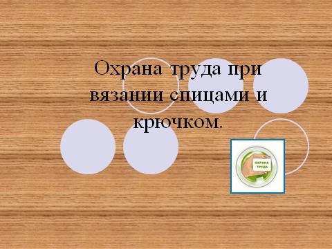 hello_html_m25643c5c.png