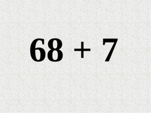 68 + 7
