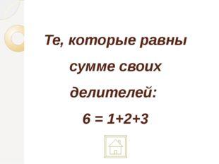 Книга в переплете стоит 120 руб. Сколько стоит книга, если она на 100 руб. до