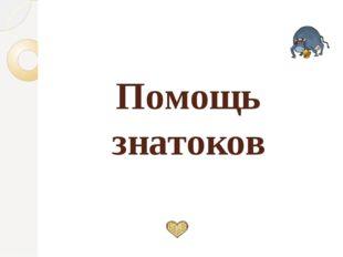 Из Крымска в Краснодар вышел электропоезд со скоростью 50 км/ч, а из Краснода