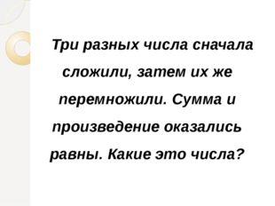 С.Михалков Три поросёнка