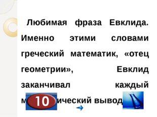 За покупку надо заплатить 19 рублей. У тебя только трехрублевые монеты, а у