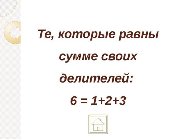 Книга в переплете стоит 120 руб. Сколько стоит книга, если она на 100 руб. до...