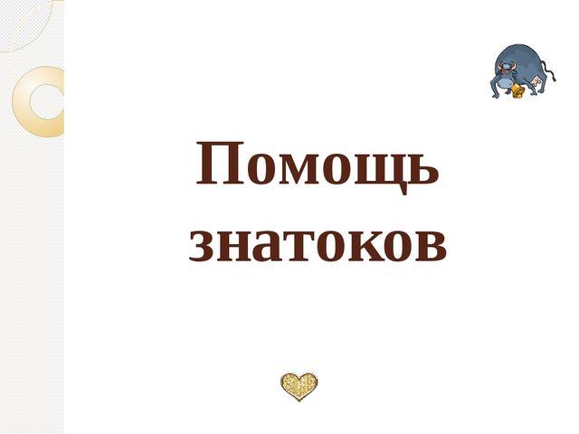 Из Крымска в Краснодар вышел электропоезд со скоростью 50 км/ч, а из Краснода...