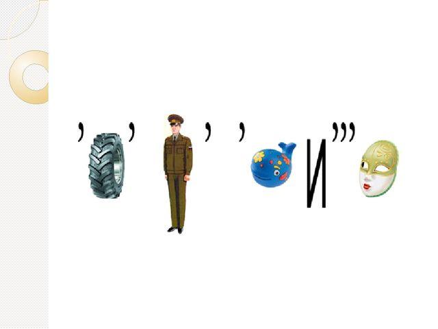 Именно в этой стране впервые в мире был введен знак «минус» и буквенные обозн...