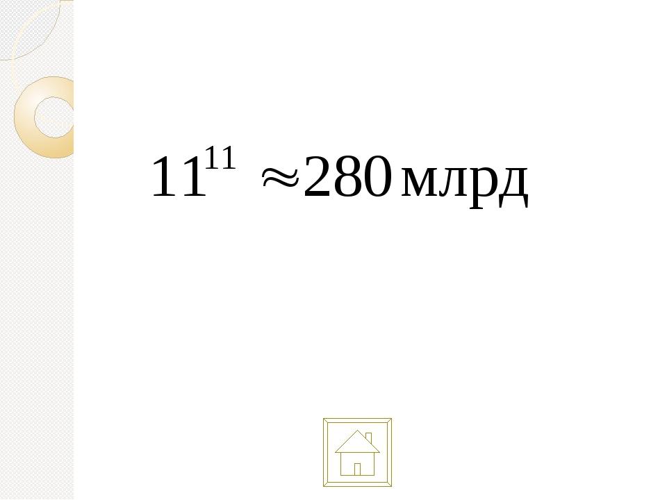 Как называется соединение двух высказываний в одно с помощью оборота «если…,...