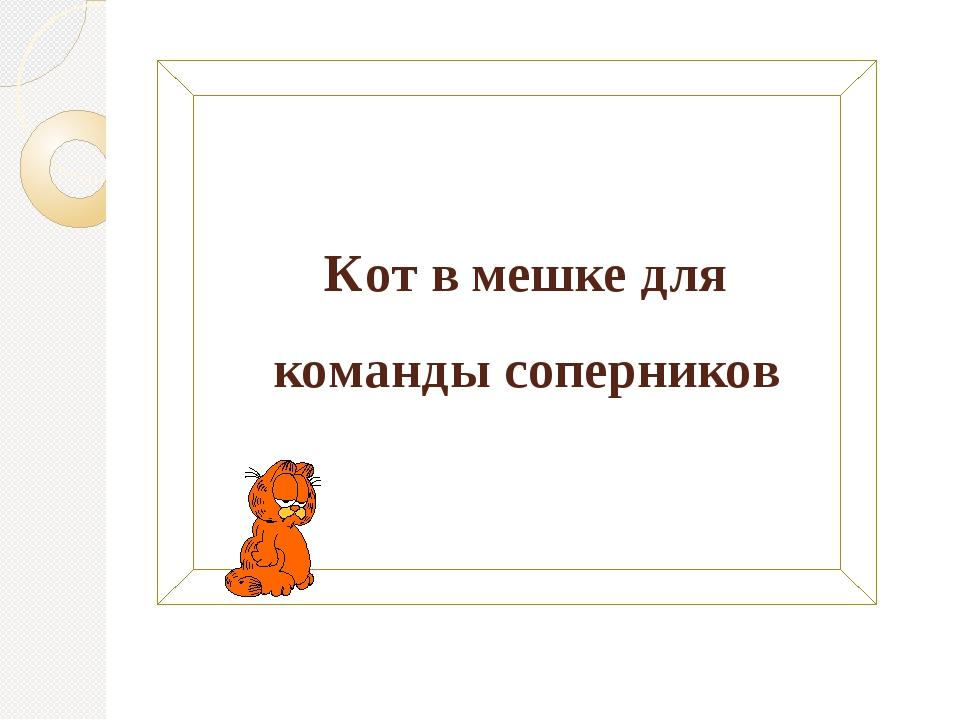 110 рублей