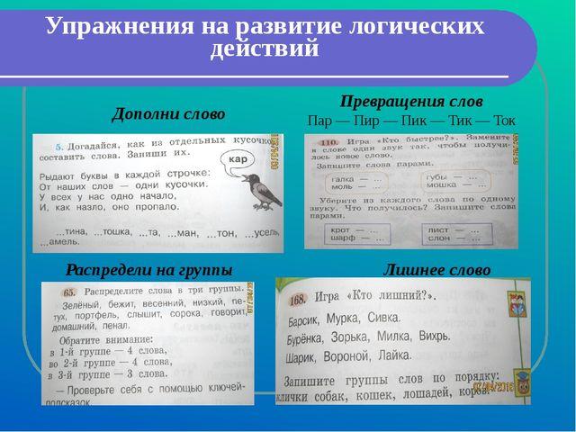 Аналитические материалы