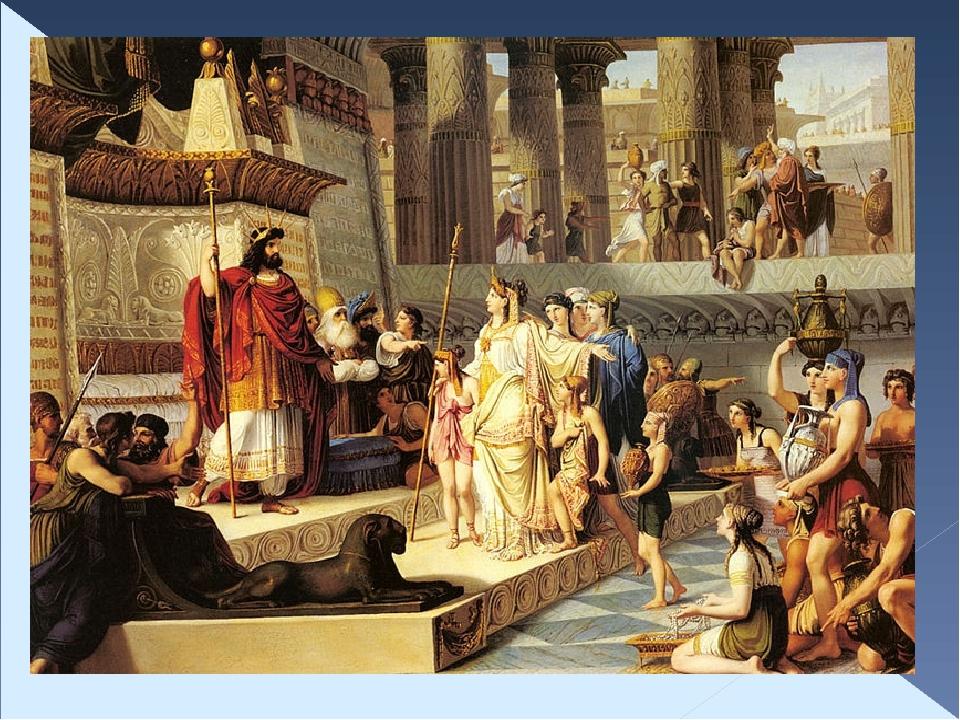 """В Ветхом Завете дается описание подарка Царя Соломона, """"200 золотых щитов по..."""