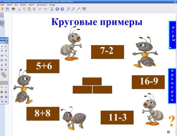 hello_html_42ae7111.jpg