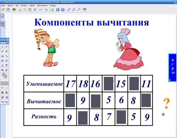 hello_html_523f8bec.jpg