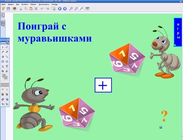 hello_html_5a8823d.jpg