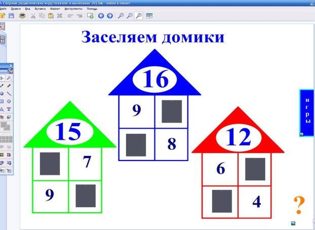 hello_html_m58158048.jpg
