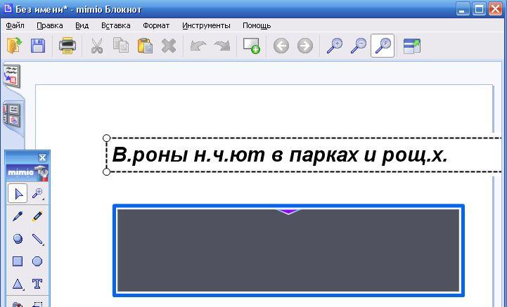 hello_html_m6502ed12.jpg