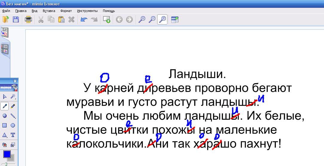 hello_html_md1e04d5.jpg