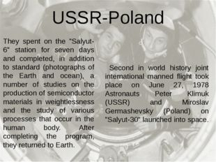 Second in world history joint international manned flight took place on June