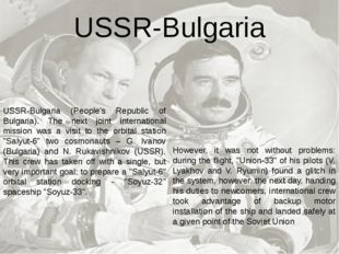 USSR-Bulgaria (People's Republic of Bulgaria). The next joint international m