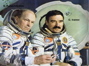 G. Ivanov N. Rukavishnikov