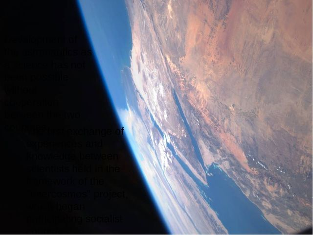Development of the astronautics as a science has not been possible without co...