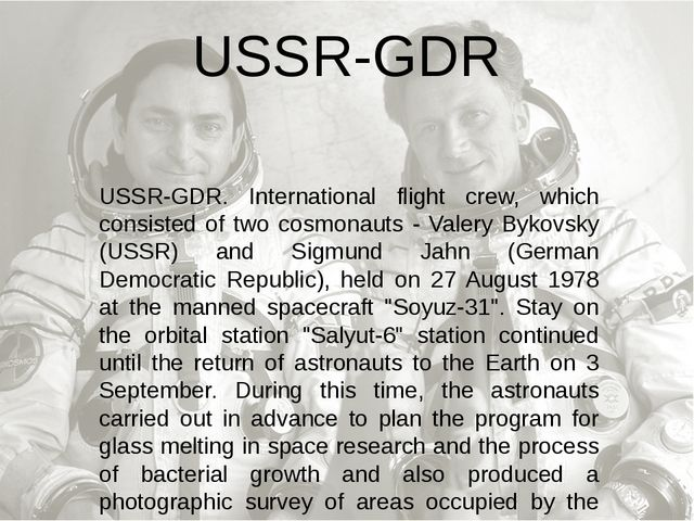 USSR-GDR. International flight crew, which consisted of two cosmonauts - Vale...