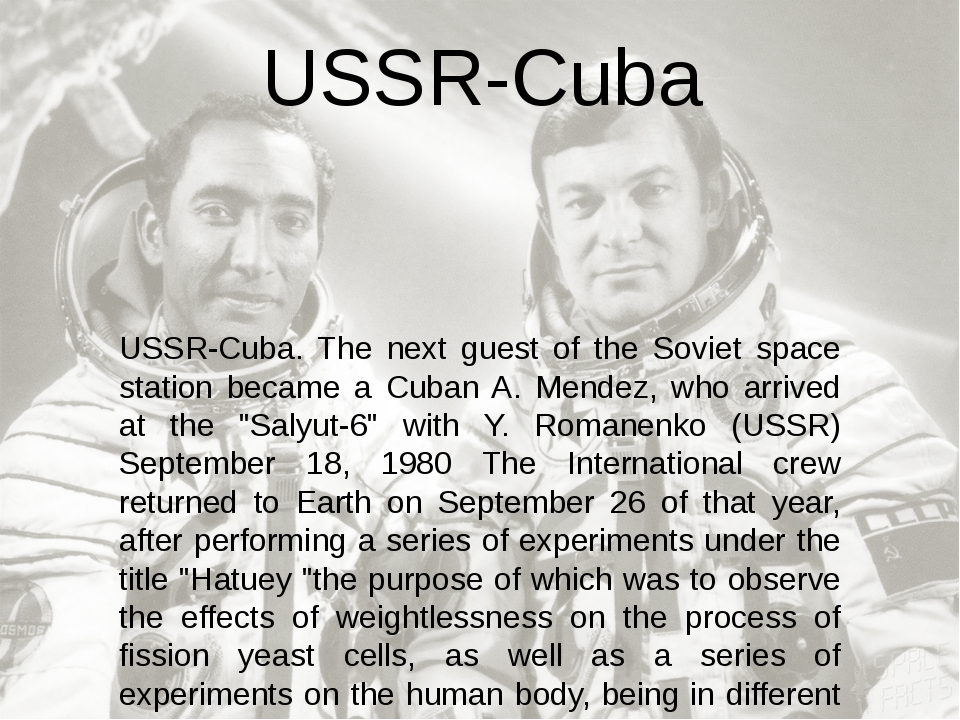 USSR-Cuba. The next guest of the Soviet space station became a Cuban A. Mende...