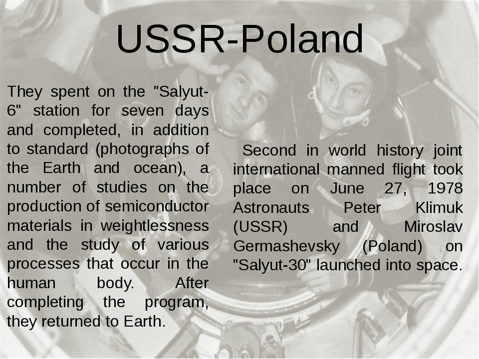 Second in world history joint international manned flight took place on June...