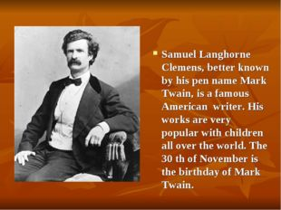Samuel Langhorne Clemens, better known by his pen name Mark Twain, is a famou