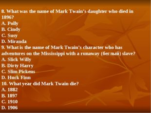 8. What was the name of Mark Twain's daughter who died in 1896? A. Polly B. C
