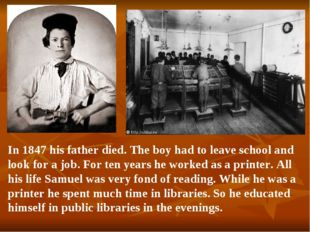 In 1847 his father died. The boy had to leave school and look for a job. For