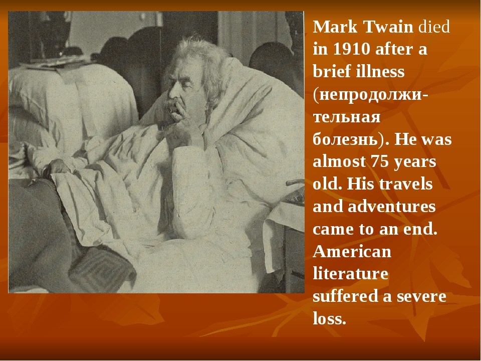 a brief history of the life of mark twain Although he is best known for tom and huck, there is so much more to samuel langhorne clemens than his novels biography takes you deep into the life of the great mark twain.