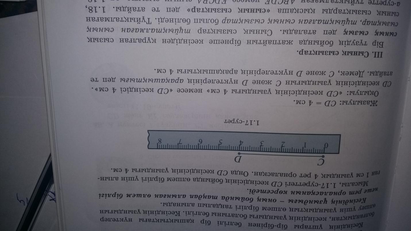 hello_html_m5564c185.jpg