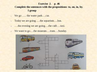 Exercise 2. p. 46 Complete the sentences with the propositions: to, on, in, b