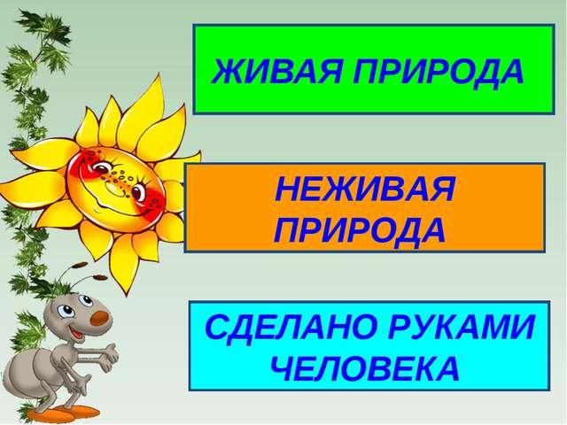 hello_html_me8354e4.jpg