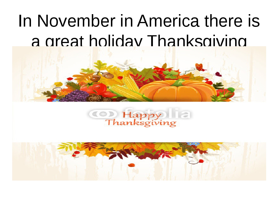In November in America there is a great holiday Thanksgiving Day