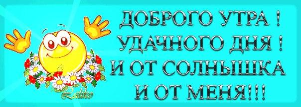 hello_html_6af4903f.jpg