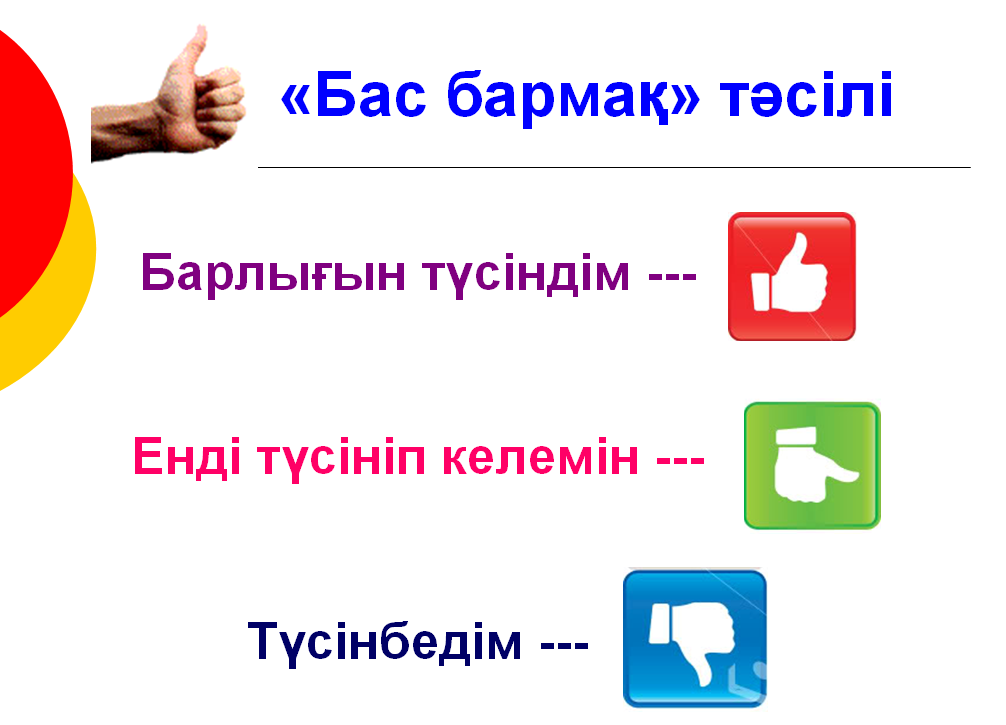 hello_html_6a5aa709.png