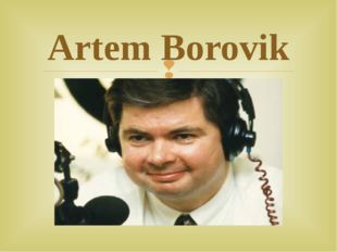 Artem Borovik 