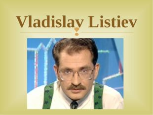 Vladislav Listiev 
