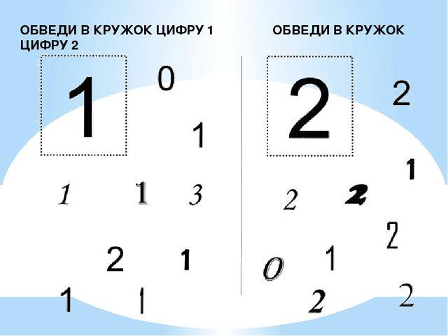 Отображать цифры картинками