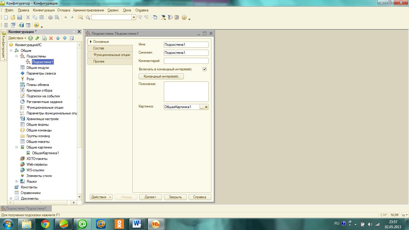hello_html_430d2fd4.png
