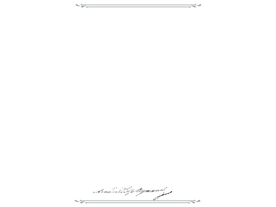 К МОРЮ Е. Маймин …Основная тема пушкинской элегии – тема свободы. Мысль о св...