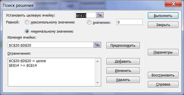 hello_html_mbce65a7.png