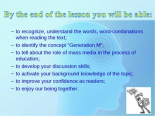 to recognize, understand the words, word-combinations when reading the text;
