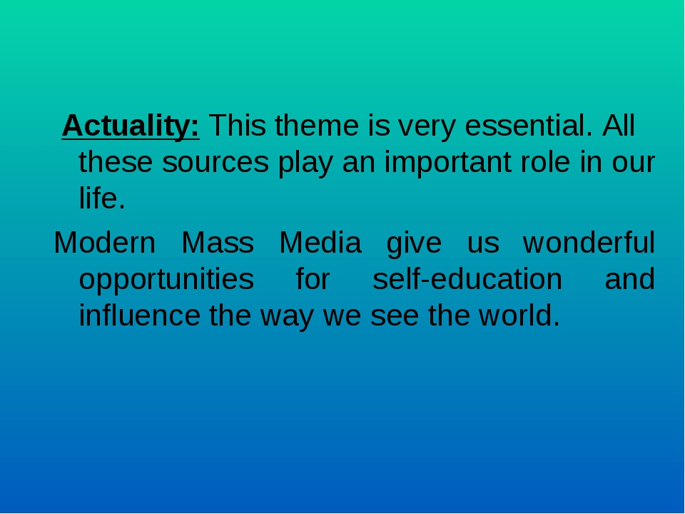 Actuality: This theme is very essential. All these sources play an important...