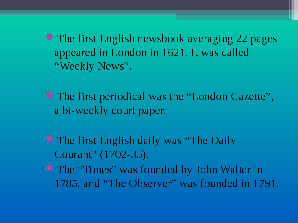The first English newsbook averaging 22 pages appeared in London in 1621. It...