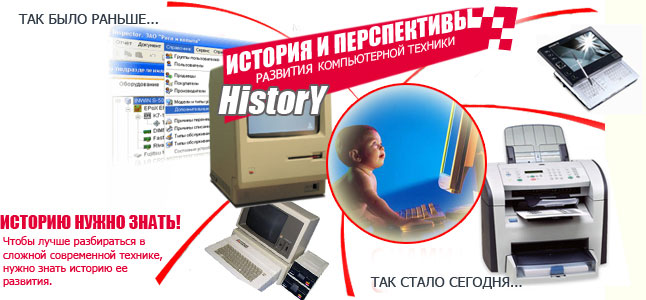 hello_html_m44ec7d1a.jpg