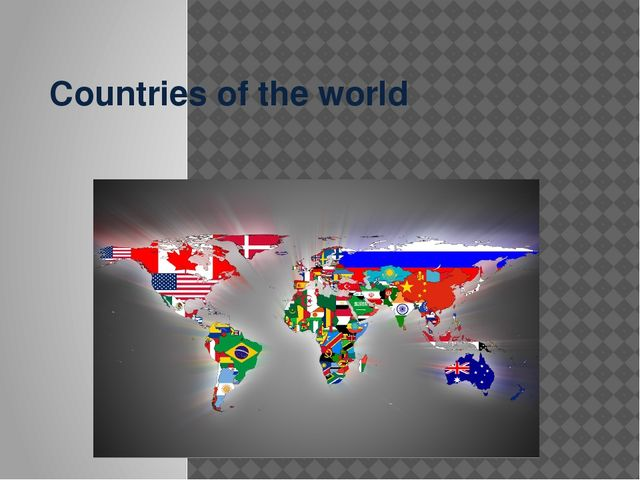 Сountries of the world