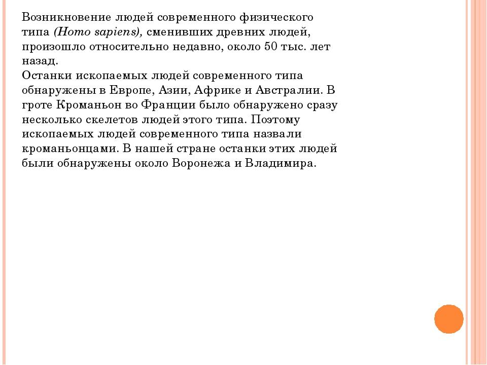 Итак, среди исходных предпосылок доктриныэволюционизмаимеются следующие, к...